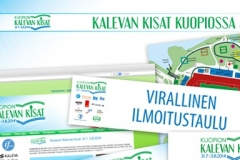 Kuopion Kalevan Kisat 2014, visuaalinen ilme, mainonta